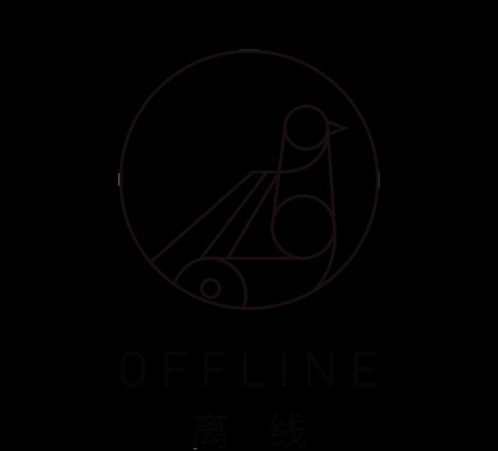 离线 offline